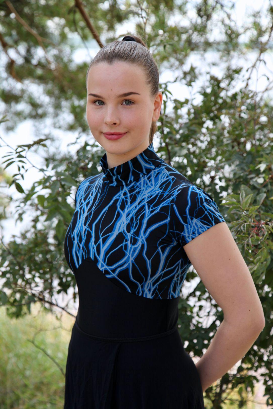 Aino Kari