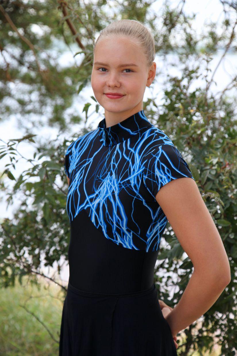 Ella Pitkälä
